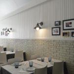 Ref 603 Terracota para revestimento 20x5x2 cm paredes de restaurante revestidas